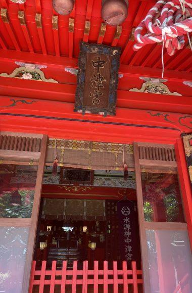 江ノ島神社Galleryはこちら